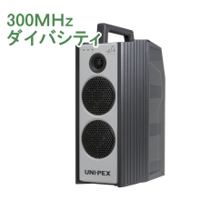 UNI-PEX ワイヤレスアンプ WA-372