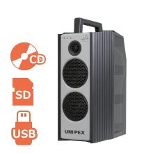 UNI-PEX ワイヤレスアンプ CD/SD/USBプレーヤー付 WA-371SU