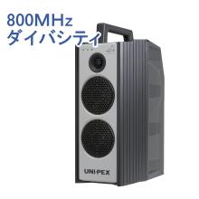 UNI-PEX ワイヤレスアンプ WA-872
