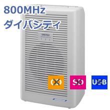 UNI-PEX ワイヤレスアンプ WA-862A