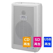 UNI-PEX ワイヤレスアンプ CDプレーヤー付