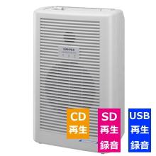 UNI-PEX ワイヤレスアンプ CD/SDプレーヤー付