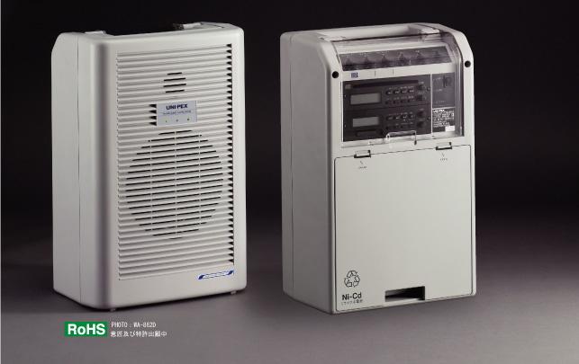 UNI-PEX ユニペックス ワイヤレスアンプ WA-361 WA-362 WA-862 シリーズ TOP